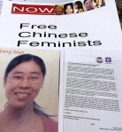 GCAP China colleague, Wang Man, pictured here with flyers and sign distributed at the protest in front of the United Nations during the Commission on the Status of Women (CSW) on March 18th. Women held photos of the Five Feminists arrested for making stickers on International Women's Day. March 8, 2015.